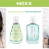 Mexx Pure for Him 75 ml edt test -