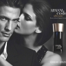 Armani Code 75 ml edt test  -