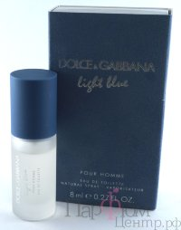 Dolce&Gabana Light Blue Men 8ml